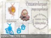 Домовенок Кузя - Страница 2 D6817975c7fba6873be64f6c40169998