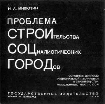 http://i64.fastpic.ru/thumb/2014/1105/ae/123546957e8671d12541c15303fb32ae.jpeg
