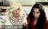 ������� ������� / Les demoiselles de pensionnat (1976) DVDRip