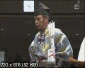 ����. ������� ������ 2014: ��� ��� / Aki basho (2014) SATRip