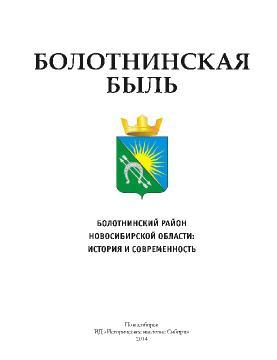 http://i64.fastpic.ru/thumb/2014/1107/b0/abb15655ee3515ef3cfa0cab1e09d3b0.jpeg