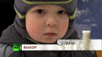 Судьба человека: Выбор (2014) WEB-DL 720p