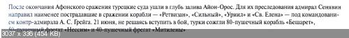 http://i64.fastpic.ru/thumb/2014/1108/c6/3524ea362697a4cf144fd99f55ed5ac6.jpeg