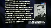 Восход Победы. Разгром Германских союзников (2014) HDTV 1080i