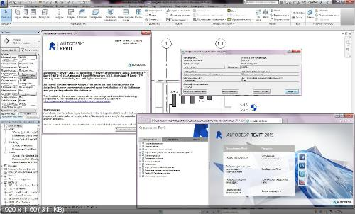Autodesk Revit 2015 Update Release 4 & Revit Extensions (2014) x64 / ML / RUS