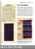Маргарет Рэдклифф - Цветное вязание спицами. Абсолютное инструкция (2010)