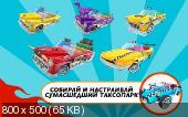 Crazy Taxi™ City Rush 1.3.0