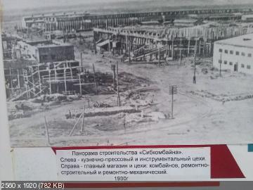 http://i64.fastpic.ru/thumb/2014/1113/6d/507d92833f8b51b7438051d5c98b856d.jpeg