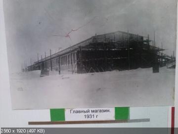 http://i64.fastpic.ru/thumb/2014/1113/a9/1f2dc16ce22d3e1e219e44ac9ce831a9.jpeg