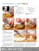 Школа гастронома. Коллекция рецептов (№22-23, ноябрь / 2014)