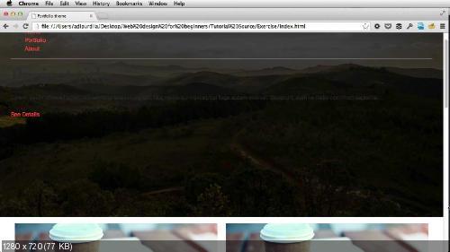 TutsPlus Веб-дизайн для начинающих