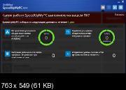 Uniblue SpeedUpMyPC 2014 6.0.4.11