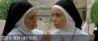 Обет молчания / Le pacte du silence (2003) DVDRip