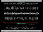 Мультизагрузочный 2k10 DVD/USB/HDD v.5.9.0 (2014/Rus/Eng)