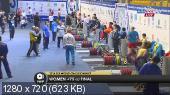 Тяжелая атлетика. Чемпионат Мира 2014. 9-й день. Женщины. свыше 75 кг [16.11] (2014) HDTVRip 720