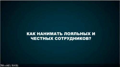 Павел Колесов ЭКСПЕРТ-РУКОВОДИТЕЛЬ на DVD