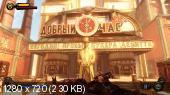 BioShock Infinite (2014) PC | ������� ����������� �� CGInfo