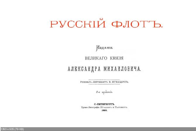 http://i64.fastpic.ru/thumb/2014/1119/dc/210be3c3ff8f73b8bc1daaf955a8f0dc.jpeg
