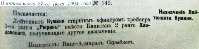 http://i64.fastpic.ru/thumb/2014/1120/0e/9a7b499d4031b385bec7c87a3901700e.jpeg