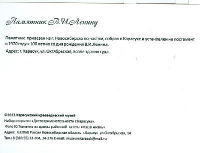 http://i64.fastpic.ru/thumb/2014/1121/2d/a7af6b1a5d53785f4fcd2b159f87892d.jpeg