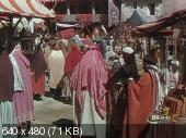 Пленники Касбы / Prisoners of the Casbah (1953) DVDRip | VO