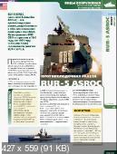 Вооруженные силы стран мира (№62 / 2014)