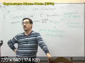 Константин Заболотный | Технологии здоровья. Физическое тело и его законы  (6 часть) (2011) DVDRip