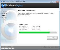 Malwarebytes Anti-Rootkit 1.09.3.1001 - удаление скрытых вирусов