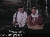 Свадьба с приданым (1953) DVDRip