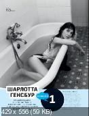 GQ (№12, декабрь / 2014) Россия