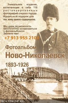 http://i64.fastpic.ru/thumb/2014/1130/0a/9f60147dc46fb921f1c6facc7b80230a.jpeg
