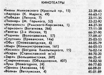 http://i64.fastpic.ru/thumb/2014/1130/17/34c5968feb7372c49638265e5ac21517.jpeg