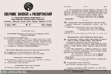 http://i64.fastpic.ru/thumb/2014/1130/77/08521b812874c352ceddf69838418677.jpeg