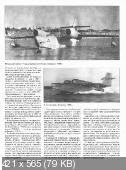 Авиаколлекция (№11 / 2014)