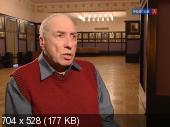 Вячеслав Довольно невинный. Ход к зрительному залу (2004) SATRip