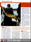Рыбалка на Руси (№12, декабрь / 2014)