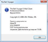 The Bat! Voyager 6.6.0.1 Final