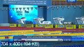 Плавание. Чемпионат мира на короткой воде - 2014. Доха (Катар) / День второй [04.12] (2014) SATRip