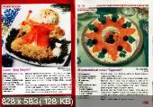 Золотая коллекция рецептов (№138, декабрь / 2014)