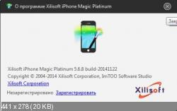 Xilisoft iPhone Magic Platinum 5.6.8 build 20141122 (Русификатор)