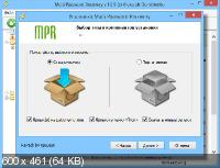 Multi Password Recovery 1.2.9 RePack (& Portable) by KpoJIuK