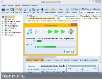 CoolUtils Total Audio Converter 5.2.151 - аудиоредактор
