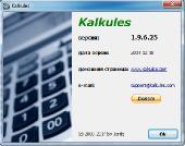 Kalkules 1.9.6.25 + Portable