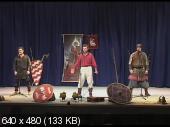 Никола Емелин - Емелин Вечер (2007) DVDRip