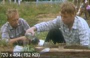 В той стране (1997) DVDRip