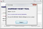 Kaspersky World 1.3.18.0 + Kaspersky Reset Trial 5.0.0.50 (Portable)