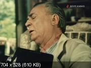 Отцы [2 серии из 2] (1988) IPTVRip