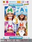 Maxim (№1, январь / 2015) Россия