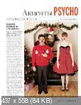 Psychologies (�105, ������ / 2015)