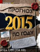 Maxim �01 ������ (������) (2015) PDF